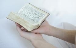 bible-500e-reform-250